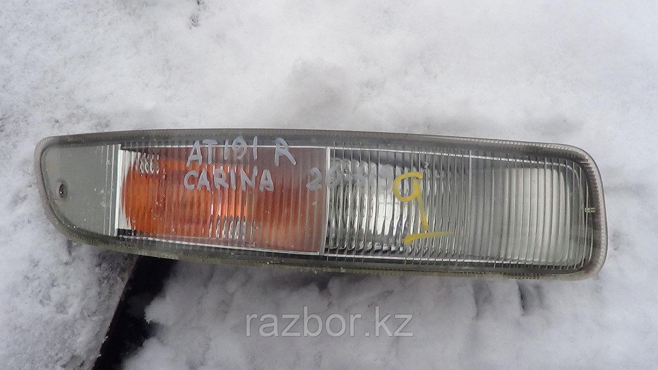 Противотуманка правая Toyota Carina 1996-1998