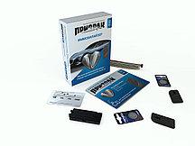 Иммобилайзер Призрак-530