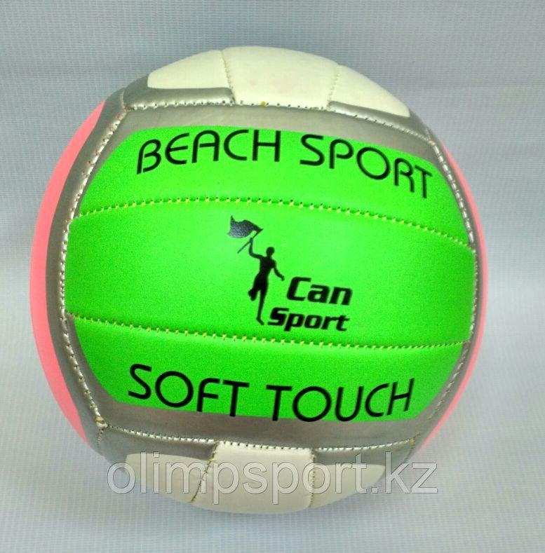 Мяч волейбольный пляжный