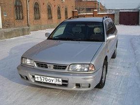 Avenir 1990-1997