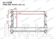 Радиатор  Skoda Fabia. MK3 2007-2014 1.0i / 1.2i Бензин