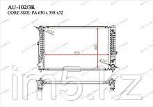 Радиатор  Skoda SuperB. B5 2001-2008 2.5TDi Дизель