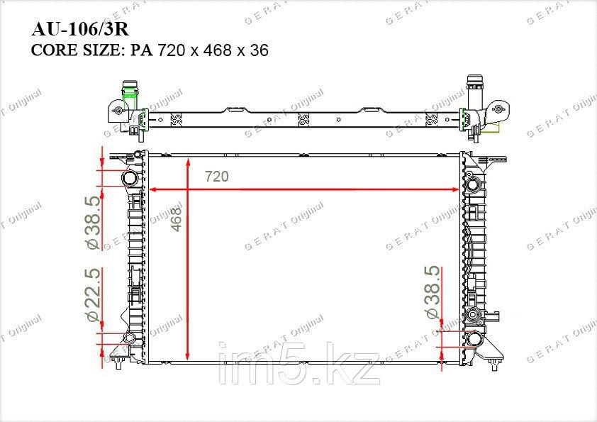 Радиатор  Audi A7. I пок. 2010-Н.В 2.5FSi / 2.8FSi / 3.0TFSi Бензин