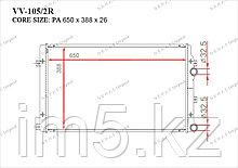 Радиатор  Audi A3. 8P 2003-2012 1.9TDi Дизель