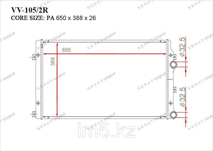 Радиатор  Audi S3. 8P 2003-2012 1.4TFSi / 1.8TFSi Бензин