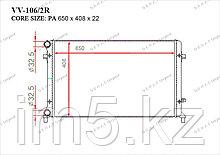 Радиатор  Audi A3. 8P 2003-2012 2.0TDi Дизель