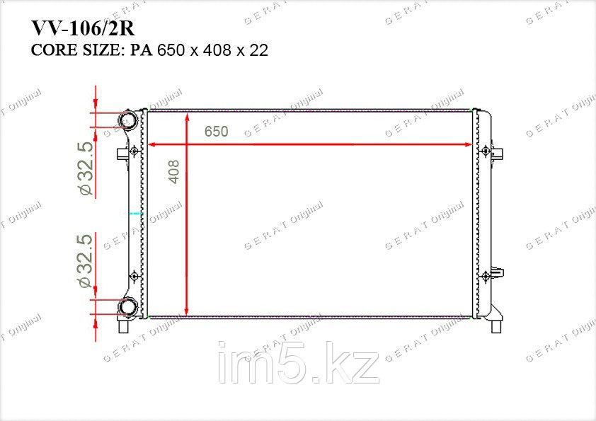 Радиатор  Audi A3. 8P 2003-2012 1.6FSi / 1.6i / 1.8FSi / 2.0FSi Бензин