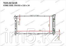 Радиатор  Mazda 626. GF 1997-2002 1.8i / 2.0i Бензин