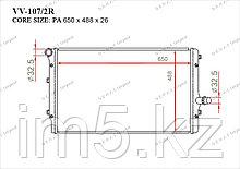Радиатор  Skoda Yeti. I пок. 2009-Н.В 1.6TDi / 2.0TDi Дизель
