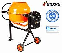 Бетономешалка БМ-180 гарантия, доставка, купить в Алматы