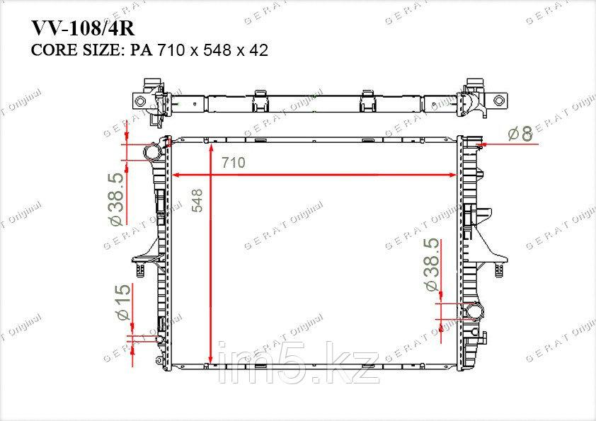 Радиатор  Audi Q7. I пок. 2006-Н.В 3.0TFSi / 3.6FSi V6 / 4.2FSi V8 Бензин
