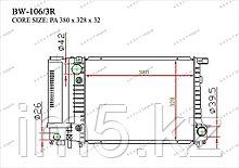 Радиатор  BMW Series 3. E30 1984-1994 1.6i / 1.8i Бензин