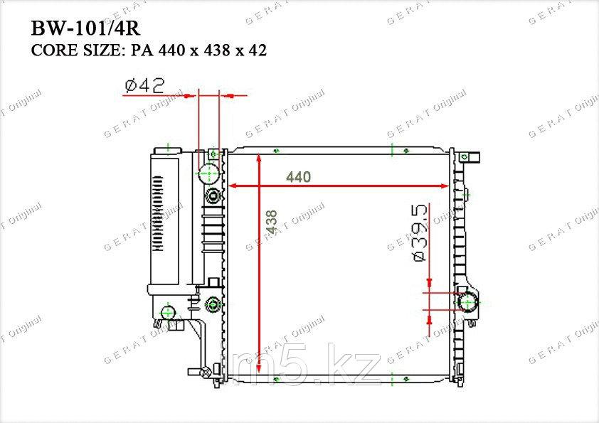 Радиатор  BMW Series 3. E36 1990-1999 1.6i / 1.8i / 2.0i / 2.3i / 2.5i / 2.8i Бензин