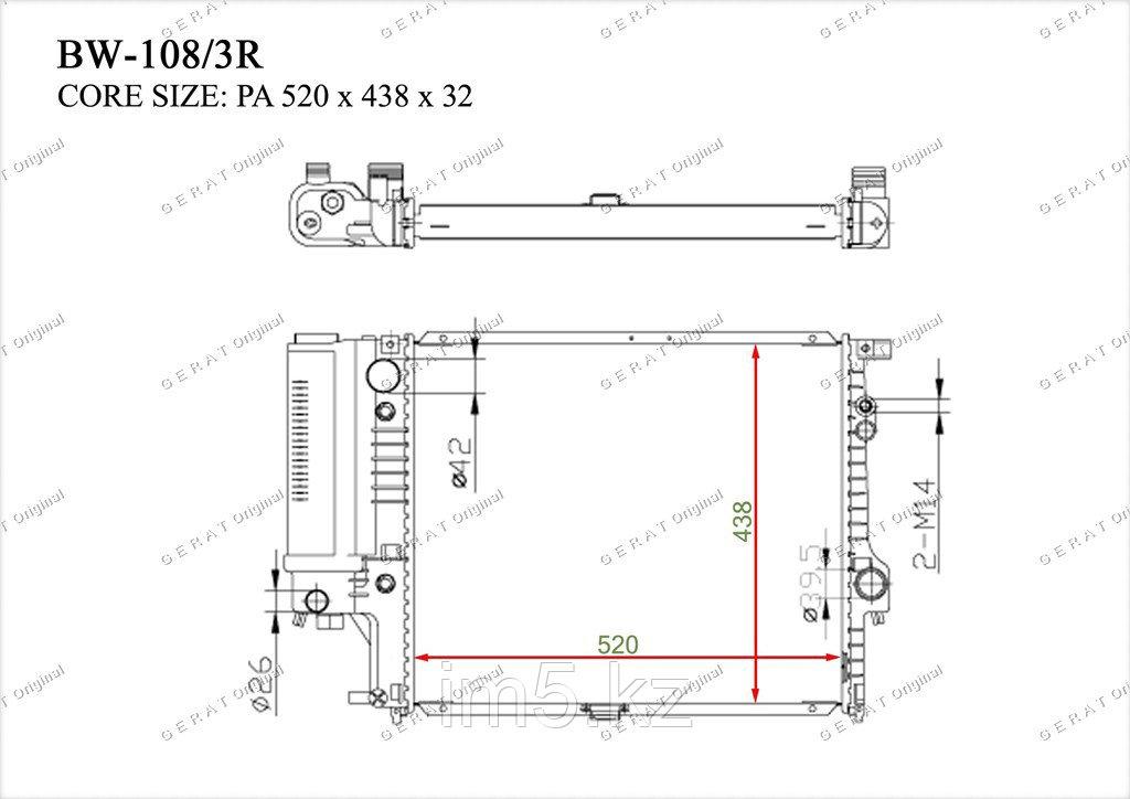 Радиатор  BMW Series 5. E39 1995-2003 2.0i / 2.3i / 2.8i / 3.5i / 4.0i Бензин
