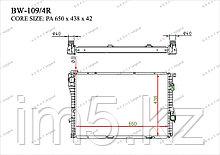 Радиатор  BMW Series 7. E38 1994-2001 2.8i / 3.0i / 3.5i / 4.0i / 5.0i Бензин