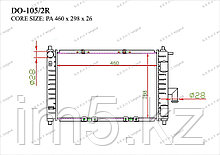 Радиатор  Daewoo Matiz. II пок. 2001-2005 0.8i / 1.0i Бензин