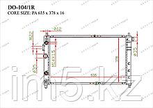 Радиатор  Daewoo Nexia. N100 1994-2008 1.5i / 1.8i Бензин