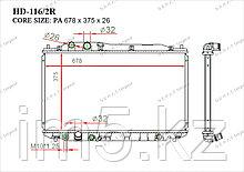 Радиатор  Honda Civic. VIII пок. 2006-2012 1.3i Hybrid / 1.4DSi / 1.4i Hybrid / 1.6i / 1.8i / 2.0i Бензин