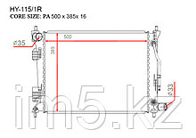 Радиатор  Kia Rio. UB 2011-Н.В 1.4i / 1.6i Бензин