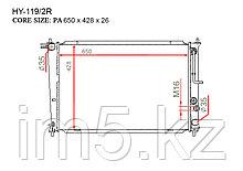 Радиатор  Hyundai Starex. II пок. 1997-2007 2.4i Бензин