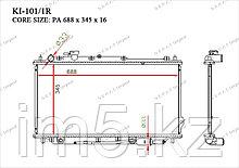 Радиатор  Kia Sephia. II пок. 1997-2003 1.5i / 1.6i / 1.8i Бензин
