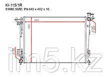 Радиатор  Hyundai IX35. I пок. 2009-2013 2.0i / 2.4i Бензин