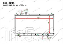 Радиатор  Mazda Protégé. III пок. 1998-2004 1.3i / 1.4i / 1.5i / 1.6i / 1.8i Бензин