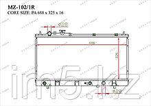 Радиатор  Mazda 323. BJ 1998-2004 1.3i / 1.4i / 1.5i / 1.6i / 1.8i Бензин