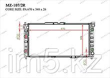 Радиатор  Mazda 323F. II пок. 1994-1998 1.5i / 1.6i / 1.8i Бензин