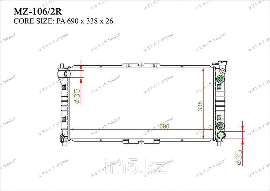 Радиатор  Mazda 626. GE 1991-1997 1.8i / 2.0i Бензин