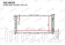 Радиатор  Mazda Xedos 6. CA 1992-1999 1.6i Бензин