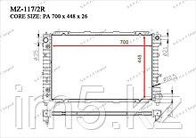 Радиатор  Ford Mariner. I пок. 2002-2008 2.0i / 2.3i Бензин