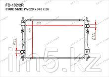 Радиатор  Ford Transit. V184 2000-2006 2.4D / 2.4TDCi Дизель
