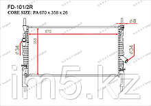 Радиатор  Ford Transit. V347 2006-2014 2.2TDCi / 2.4TDCi Дизель