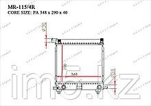 Радиатор  Mercedes C-Класс. W201 1982-1993 1.8i / 2.0i Бензин