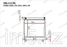 Радиатор  Mercedes C-Класс. W201 1982-1993 1.8i / 2.0i / 2.3i Бензин