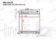 Радиатор  Mercedes E-Класс. W210 1995-2002 2.0i / 2.3i Бензин