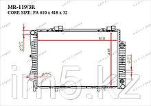 Радиатор  Mercedes C-Класс. W202 1993-2000 2.8i / 3.6i Бензин