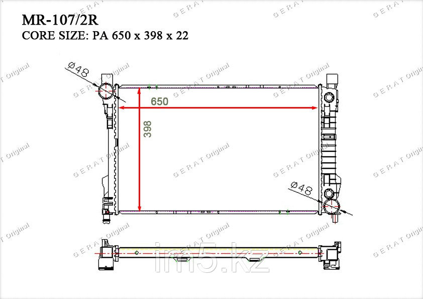 Радиатор  Mercedes C-Класс. W203 2000-2007 1.6i / 1.8i / 2.0CGi / 2.0i / 2.3i / 2.4i / 2.8i / 3.2i / 3.5i /