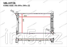 Радиатор  Mercedes CLK-Класс. W209 2002-2010 2.0CGi / 2.4i / 5.5i / 6.3i Бензин