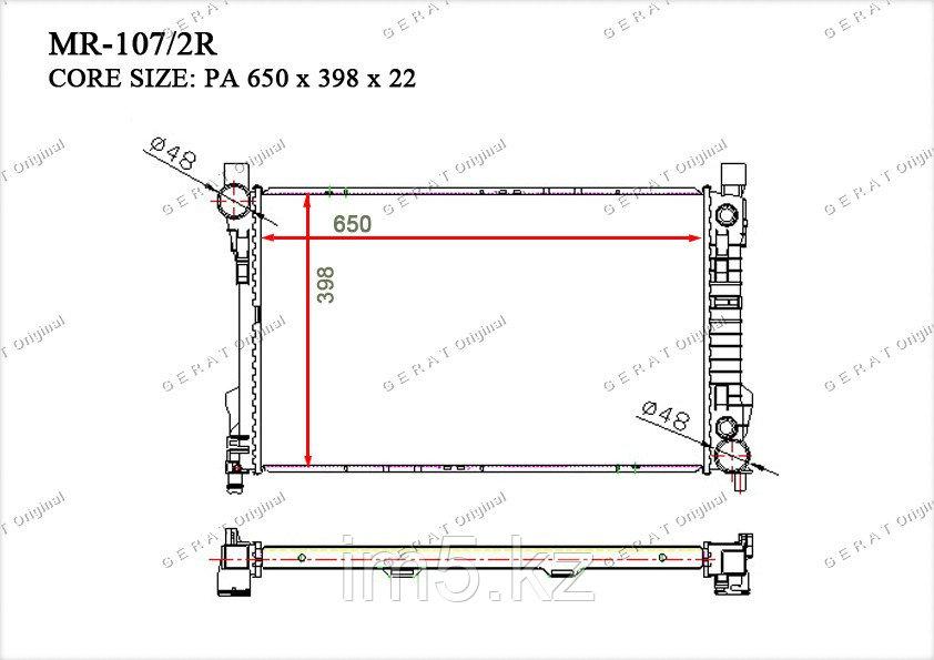 Радиатор  Mercedes CLK-Класс. W209 2002-2010 2.0i / 2.8i / 3.0i / 3.2i / 3.5i / 5.0i Бензин