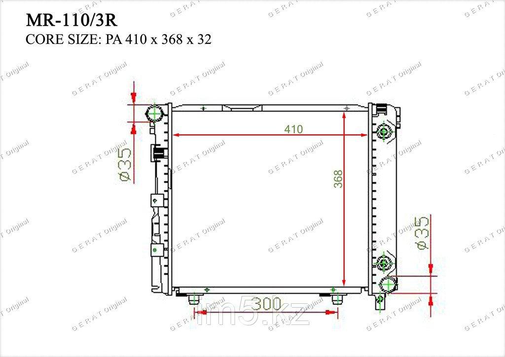 Радиатор  Mercedes E-Класс. W124 1984-1993 2.0i / 2.2i / 2.3i Бензин