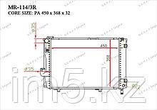 Радиатор  Mercedes E-Класс. W124 1984-1995 2.6i / 2.8i / 3.0i / 3.2i / 3.6i Бензин