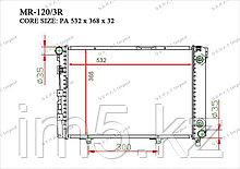Радиатор  Mercedes E-Класс. W124 1984-1990 2.0D / 2.0TD / 2.5D / 2.5TD Дизель