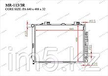 Радиатор  Mercedes E-Класс. W210 1995-2002 2.0i / 2.3i / 2.4i / 2.8i / 3.2i Бензин