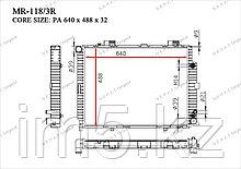Радиатор  Mercedes E-Класс. W210 1995-2002 4.2i / 4.3i / 5.0i Бензин