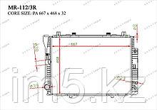 Радиатор  Mercedes S-Класс. W140 1992-1998 2.8i / 3.0i / 3.2i Бензин