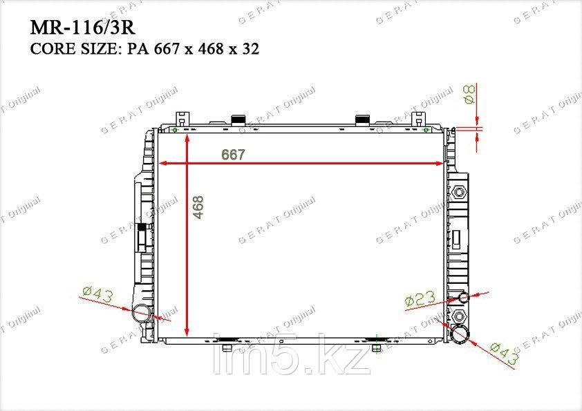 Радиатор  Mercedes S-Класс. W140 1992-1998 4.0i / 4.2i / 5.0i / 6.0i Бензин
