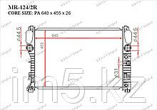 Радиатор  Mercedes E-Класс. W211 2002-2009 2.0i / 2.3i / 2.4i / 2.5i / 2.8i / 3.0i / 3.2i / 3.5i Бензин