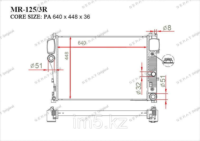 Радиатор  Mercedes CL-Класс. W216 2006-Н.В 5.0i / 5.5i / 6.0i / 6.3i / 6.5i Бензин